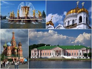 Promenade à Moscou