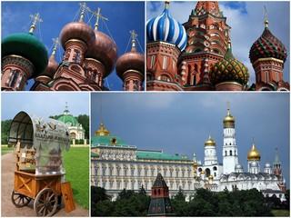 La ville de Moscou