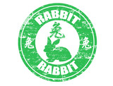Rabbit  chinese zodiac stamp