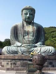 Grand Bouddha de Kamakura
