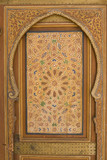 Painted woodwork in El Bahia Palace, Marrakesh, Morocco. poster