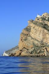 Punta Albir Cape near Altea lighthouse