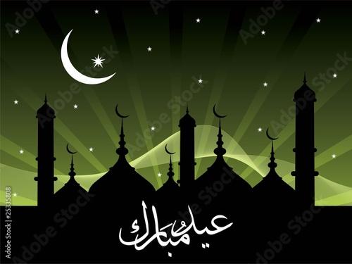 Religious eid background design