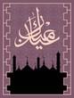 Religious creative eid background design