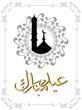 Creative eid background design