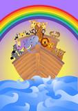 Noah's Ark - 25391426