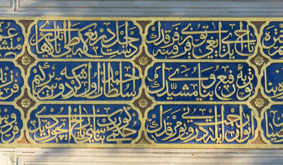 Arabian Calligraphy Golden On Blue Background