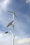 Wind and Solar Powered Street Light