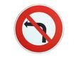 Panneau d'interdiction de tourner à gauche
