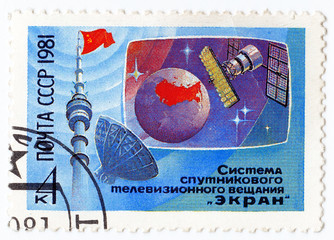 stamp shows Soviet sat TV
