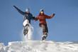 Riesengaudi mit Schneeschuhen