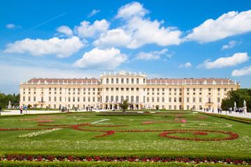 Castle Schoenbrunn Vienna ,Austria