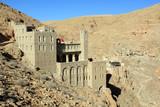 Monastery Mar Musa poster