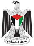 Palestinian National Authority poster