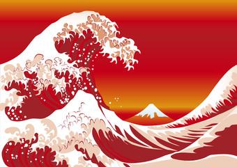 波・富士山・浮世絵