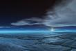 Leinwandbild Motiv Frozen Tundra