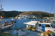 Grèce,Sifnos