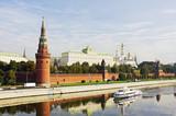 Kremlin Embankment poster
