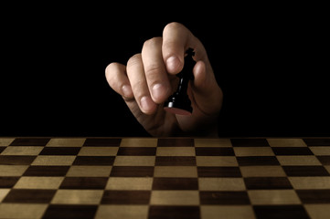 チェスの駒と手
