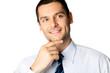 Portrait of thinking businessman, isolated on white