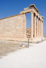 Acropolis, Old Temple of Athena