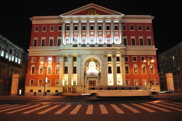 House of Moscow City Government at night. Russia.