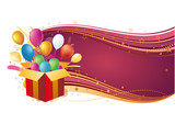 gift box and vector celebration background