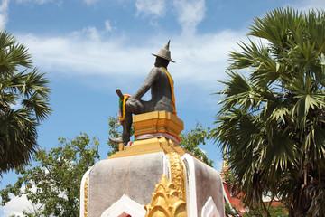 Phra Chaichetta Monument