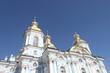 cathédrale des marins de st petersbourg
