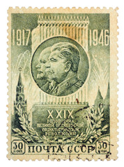 RUSSIA - CIRCA 1946: stamp printed in USSR (now is Russia), XXIX