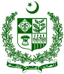 crest Arabic