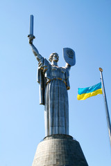 "Monumental statue of the ""Mother Motherland"" in Kiev"