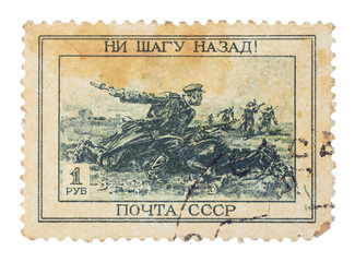 "USSR - CIRCA 1943: Stamp shows the slogan ""Not one step back"""