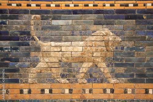 Babylonian city wall, Pergamon museum ,Berlin