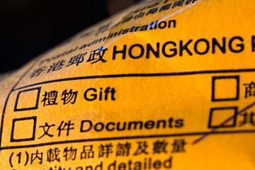 HongKong Imports