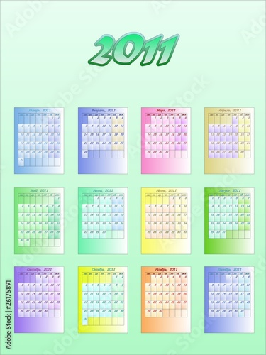 Calendar of 2011 in Russian.