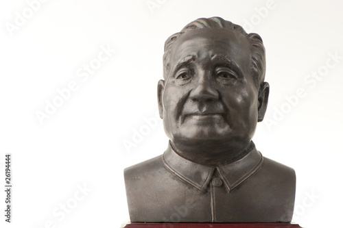 A bronze statue of a great man