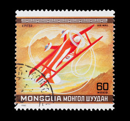 mail stamp printed in Mongolia featuring aircraft aerobatics