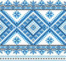 Haftowane dobre like czerpanego cross-stitch Ukrainy wzorzec