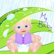my baby - im regen