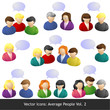 Vector Icons: Average people Vol. 2