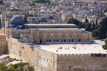 al-Aqsa Mosque, old city, Jerusalem