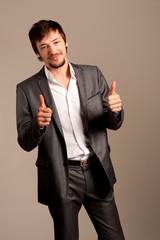 Portrait of young handsom businessman