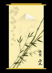 vector japanese illustration with bamboo and mountain