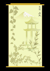 vector japanese illustration with pagoda and mountain
