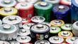 Batterie - 26511045