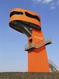 Der Hamburg Hafencity Viewpoint poster