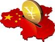 共産主義の中国への投資