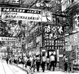 street in Hong Kong