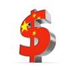 Chinese Dollar